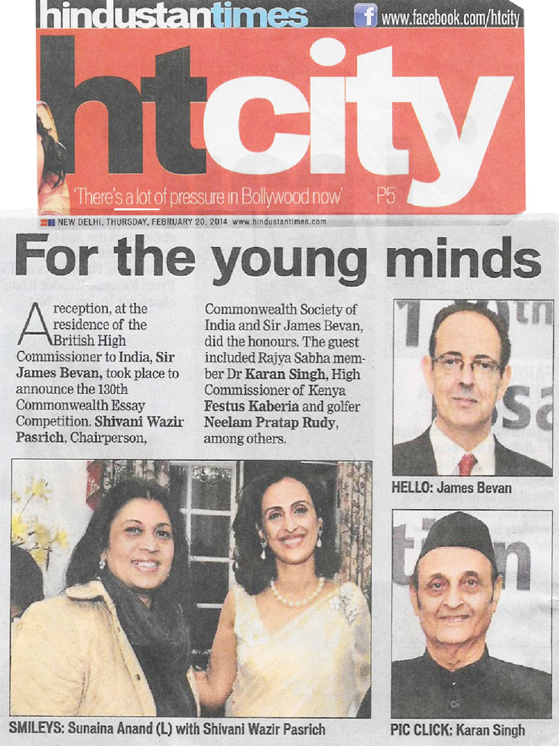 htcityfortheyoungmind